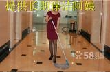 深圳厂房地面清洗,厂房开荒清洁服务