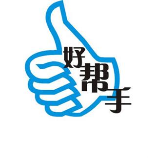 深圳清洁公司